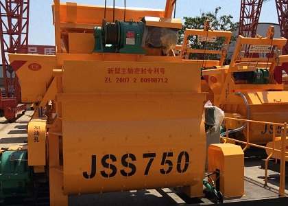 stationary concrete mixer